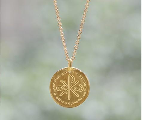 Médaille de Baptême Canale - Chrisme